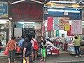 HK WC 灣仔 Wan Chai 石水渠街 Stone Nullah Street shop July 2020 SS2 08.jpg