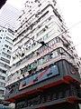 HK Wan Chai Hennessy Road Thai Kong Building Nov 2016 Lnv2.jpg