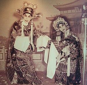 Yam Kim-fai - Yam Kim Fai (left)