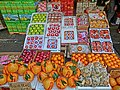 HK Yau Ma Tei Wholesale Fruit Market retailing shop Jan-2014 01.JPG