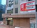 HK tram tour view Quarry Bay 英皇道 King's Road evening April 2020 SSG 11.jpg