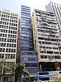 HK tram tour view Wan Chai Hennessy Road blue building April 2021 SS2 01.jpg