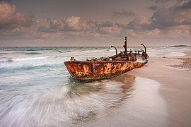 Habonim-Dor Beach.jpg