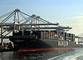 Hanjin Greece (ship, 2011) 001.jpg