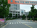 Hankuk-University-of-Foreign-Studies-Seoul-Campus.jpg