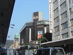 Hankyu Kawara-Machi.jpg