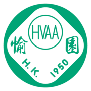 Happy Valley Athletic Association, Football Section, Logo.png
