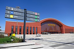 Harbin West Railway Station.jpg