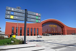 Harbin West railway station - Harbin West railway station