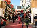 Harbour City 2013 Christmas.jpg