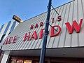 Harris Ace Hardware, Brevard, NC (32794823018).jpg
