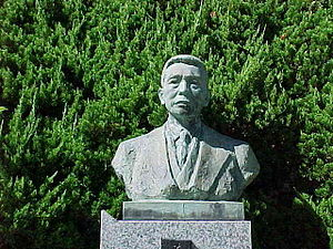 Sahachiro Hata - Doctor Hata bronze bust, at Hata Memorial Museum in Shimane prefecture.