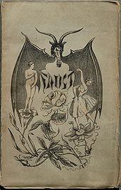 Heinrich Heine: Der Doktor Faustus. Originalbroschur des Erstdruckes (Quelle: Wikimedia)