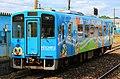 Heisei Chikuho 411 blue 20201009.jpg
