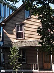 Helmcken House zweite Erweiterung