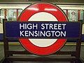 High Street Kensington stn roundel.JPG