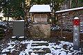 Hirayu-jinja04s5s3200.jpg