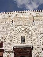 Historic Town of Zabid-111645.jpg