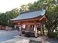 Hiyoshi-jinja Chozuya.jpg