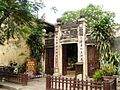 Hoi An Museum of History and Culture 2.jpg