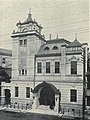 Hokkaido colonial bank tokyo brunch.jpg