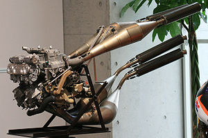 Honda NSR500 engine front Honda Collection Hall.jpg