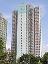 Hong Keung Court close view from northwest.jpg