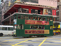 Double-decker tram in Hong Kong