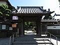 Honshin-ji's Sanmon, Fujisawa, Kanagawa.jpg