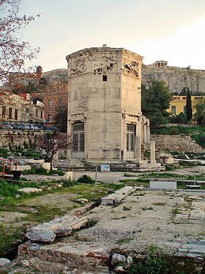 Aerides, Athens - The Tower of the Winds