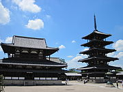 Horyu-ji National Treasure World heritage 国宝・世界遺産法隆寺80.JPG