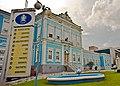 Hospital Beneficente Portugues.jpg