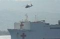 Hospital ship usnscomfort Jan 20 haiti.jpg