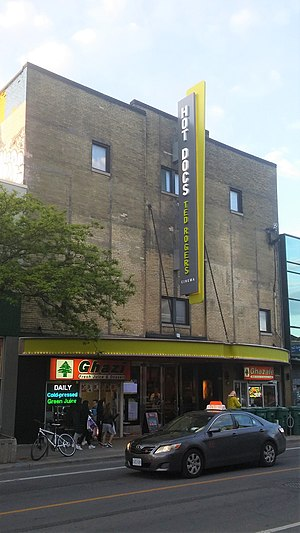 Hot Docs Ted Rogers Cinema - The Hot Docs Ted Rogers Cinema in 2017.