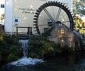 Hotel Gabriella, water mill wheel, 2019 Tapolca.jpg