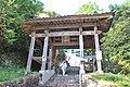 Houkaisan Dainichiji 01.JPG
