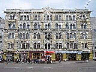 Kharkiv National Kotlyarevsky University of Arts