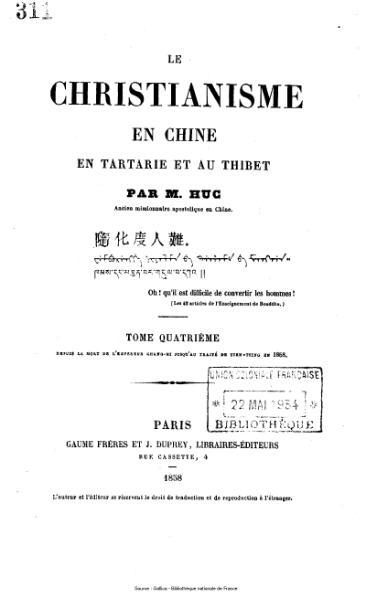 File:Huc - Le christianisme en Chine, en Tartarie et au Thibet, tome 4.djvu