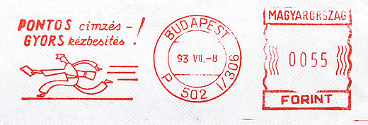 Hungary stamp type BB1A.jpg