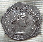 Coin of the Himyarite Kingdom, southern coast of the Arabian peninsula. This is also an imitation of a coin of Augustus. 1st century.