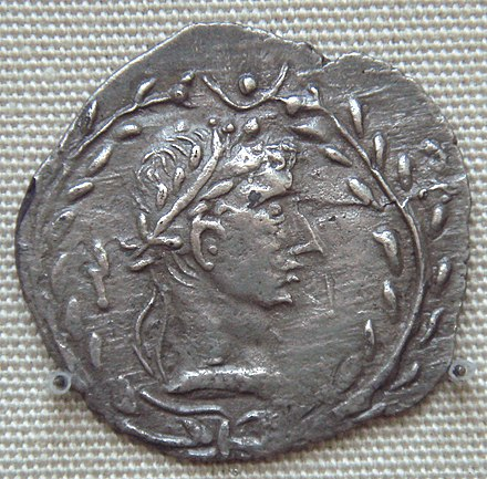 1st century coin of the Himyarite Kingdom, southern coast of the Arabian peninsula. This is also an imitation of a coin of Augustus. HymiariteKingdomAugustusImitation1stCenturyCE.jpg