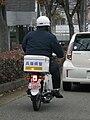 Hyogo-kenkei bike 神戸市28 さ 12028 PB227289.JPG