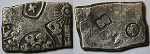 Pushyamitra Shunga - A silver coin of 1 karshapana of King Pushyamitra Sunga (185-149 BC) of the Sunga dynasty (185-73 BC), workshop of Vidisa (?). Obv: 5 symbols including a sun Rev: 2 symbols.