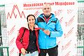 III February Half Marathon in Moscow 64.jpg