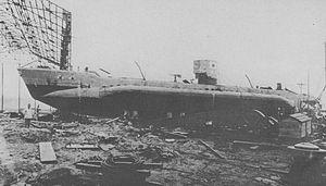 IJA Yu1-1943.jpg