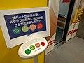 IKEA神戸、意欲的。アンケートの機械があちこちに。 (32144350424).jpg