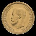 INC-Д383-a Десять рублей 1898 г. (аверс).png