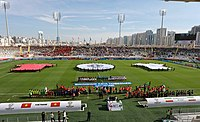 IRN-VIETNAM 20190112 Asian Cup 2.jpg