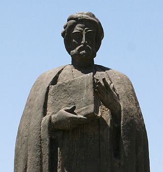 Ibn Khaldun - Statue at the Cathedral of St. Vincent de Paul, Avenue Habib Bourguiba, Tunis