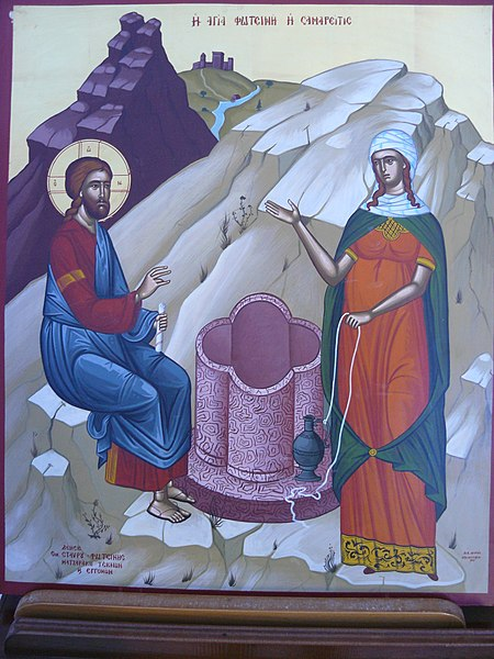 File:Icon of Agia Fotini-Pachia Ammos-Lasithi-2.JPG